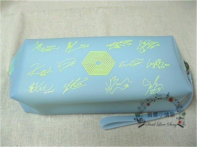 【首爾小情歌】EXO 新款果凍筆袋。韓國EXO 螢光撞色化妝包 筆袋 鉛筆盒 文具 周邊 應援