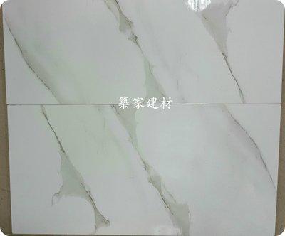 【AT磁磚店鋪】雪白銀狐 30X60 浴室 廚房 壁磚 磁磚 數位噴墨 石材感 高品質 銀狐白 挑戰全賣場最便宜