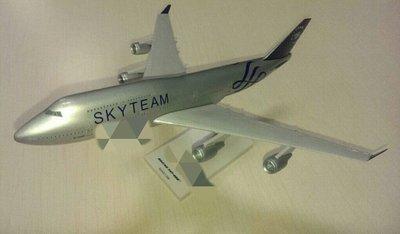 華航波音 skyteam 747-400模型直購價599