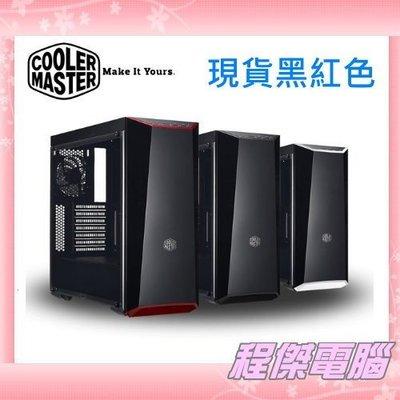 『高雄程傑電腦』CoolerMaster 酷媽 MasterBox Lite 5 機殼 MCW-L5S3-KANN-01