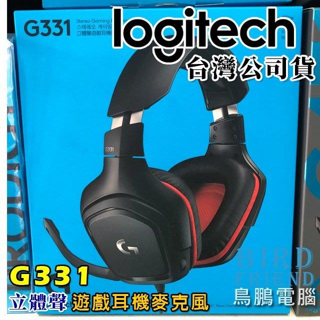 【鳥鵬電腦】logitech 羅技 G331 遊戲耳機麥克風 多平台 耳罩可旋轉 90 度 音量旋鈕 人造皮革耳罩 電競
