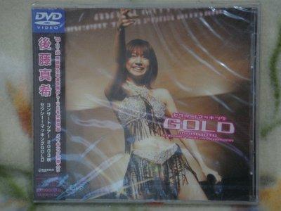 後藤真希dvd=東京厚生年金會館 live全曲收錄 (2004年發行,全新未拆封)