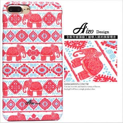 客製化 手機殼 iPhone 7 6 6S Plus【多型號製作】保護殼 亮彩民族風大象 Z211