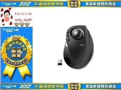 ~35年連鎖老店~ELECOM DEFT 無線中指軌跡球滑鼠 M~DT1DRBK 有發票