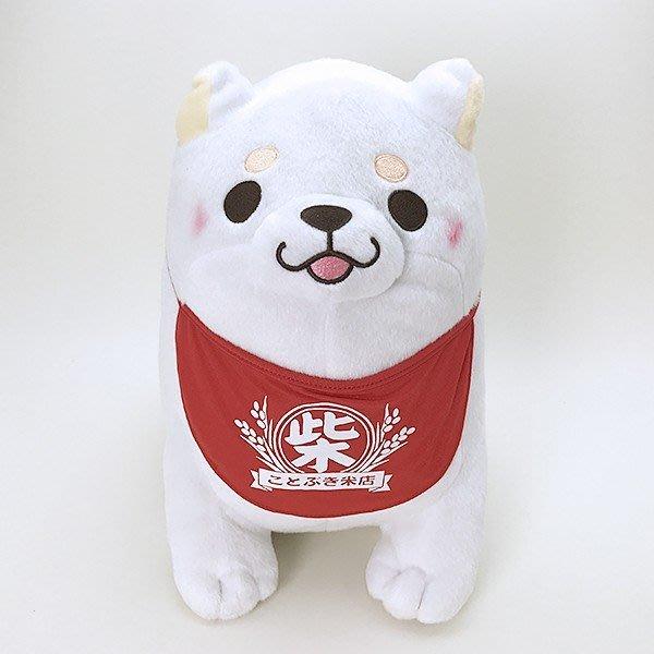 代購現貨  日本忠實的柴犬有芝毛絨玩偶