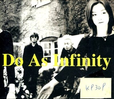 *真音樂* DO AS INFINITY / BREAK OF DAWN 二手 K9309(下標賣3)