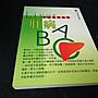 【珍寶二手書齋FA177】《肝病ABC》ISBN:986...