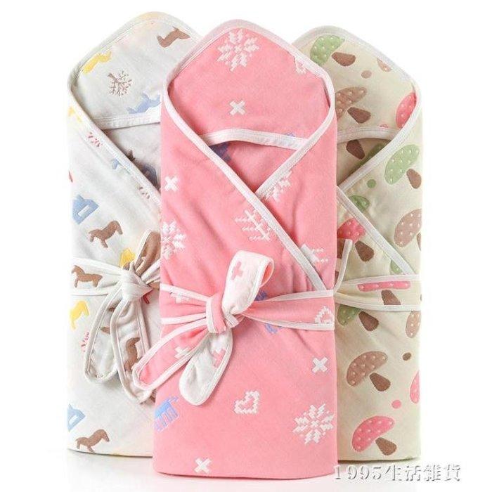 包巾包被 嬰兒抱被新生兒包被純棉紗布初生兒被子寶寶嬰兒用品浴巾抱被