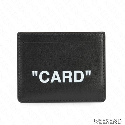 【WEEKEND】 OFF WHITE Quote Card 皮革 短夾 卡夾 黑色 18秋冬