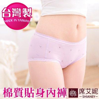 少女舒適棉質 貼身內褲 輕盈包覆 M/L/XL 台灣製 no.1010-席艾妮SHIANEY