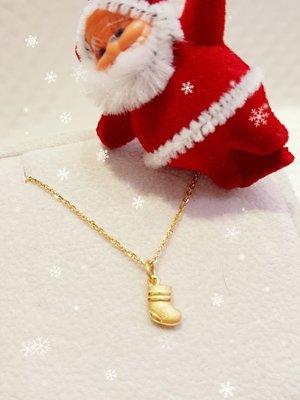 黃金 聖誕襪項鍊【三民區寶麗金珠寶金品】