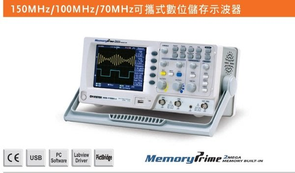 TECPEL 泰菱 》固緯 GWInstek GDS-1072A-U 70MHz 數位儲存示波器(1GSa/s) 示波器