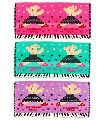 尼德斯Nydus~* 日本正版 彩虹熊 Rainbow Bear 浴巾 大毛巾 琴鍵款 120cm 100%純棉-日本製