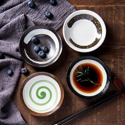 創意日式調味碟家用小碟子陶瓷個性蘸料碟醬醋油料理小吃碟