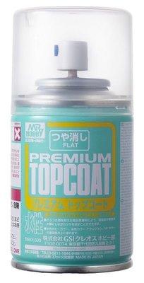 【GUNZE B603】新水性 抗白化 消光 平光 無光澤 透明保護漆 噴罐