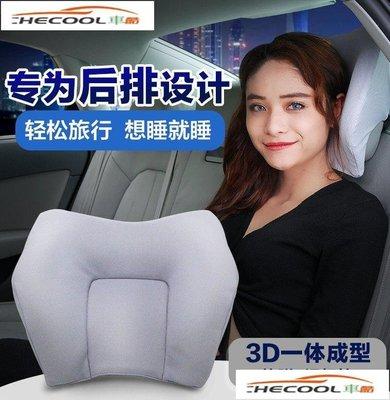 汽車後排座椅頭枕 車新載Audi奧迪大眾30新通用舒適護頸枕頭車子內創意睡覺CS012