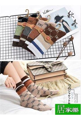 4雙 長襪子女韓國純棉秋冬金銀絲堆堆襪日系個性百搭亮絲中筒襪潮-【居家樂】