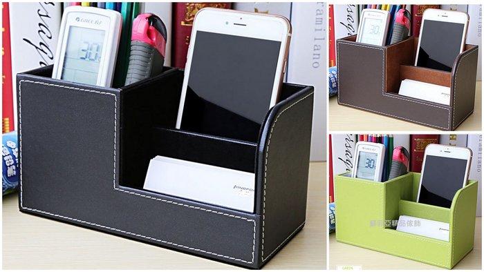 皮革商務筆筒名片多功能辦公桌面收納盒-蘇菲亞精品傢飾