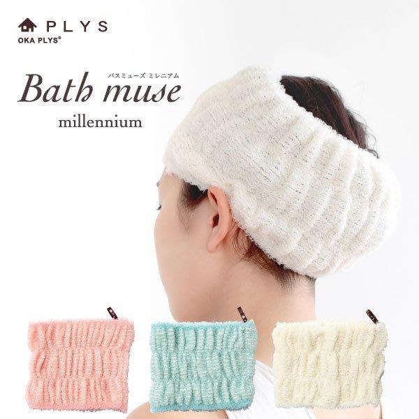 乾媽店。日本製 吸水帽 頭巾 顏色/ 象牙白 綠色 粉色 2017新品