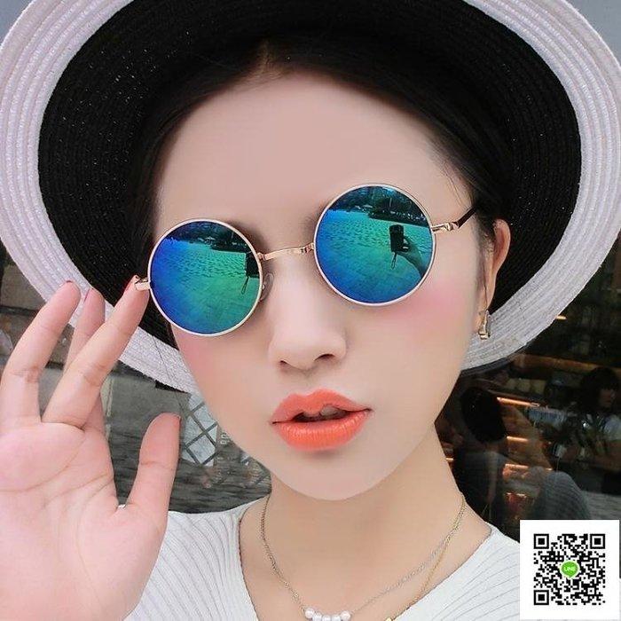 太陽鏡 新款個性復古明星圓形男女士韓國太子墨鏡潮圓臉