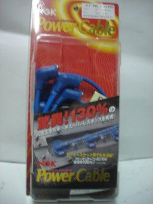 小油坑汽車精品館: NGK POWER CABLE R9強化矽導線 霹靂馬 (台規) 直購價3900元