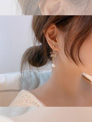小琳飾品~韓國東大門925銀針珍珠五角星水鉆耳墜女長款氣質純銀針耳環耳飾