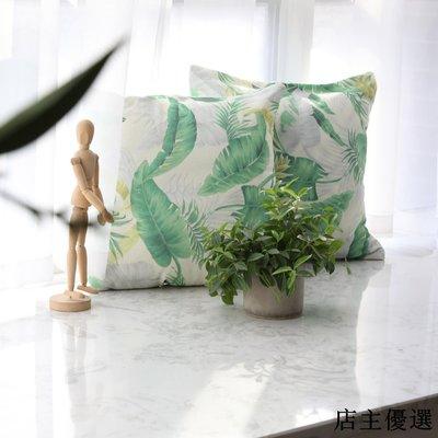 北歐風植物抱枕芭蕉葉雙面ins靠枕簡約綠植沙發靠墊抱枕套靠包