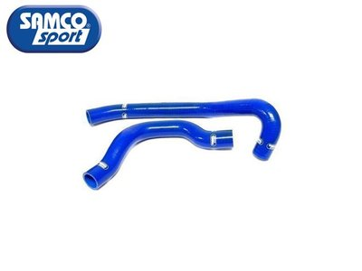 【Power Parts】SAMCO RADIATOR HOSE KIT 上下水管(藍色) HONDA S2000