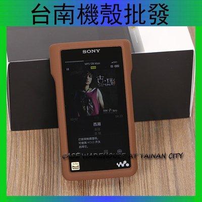SONY 索尼 NW-WM1A NW-WM1Z 矽膠套 果凍套 360度 保護 TPU 保護殼 wm1a 保護套 手機套