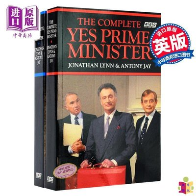[文閲原版]是 首相故事完整版+部長故事完整版英文原版 the complete yes prime minister BBC經典電視劇小說兩冊套裝