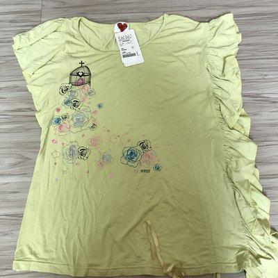 *{SEASONS}MOSS轉售50元