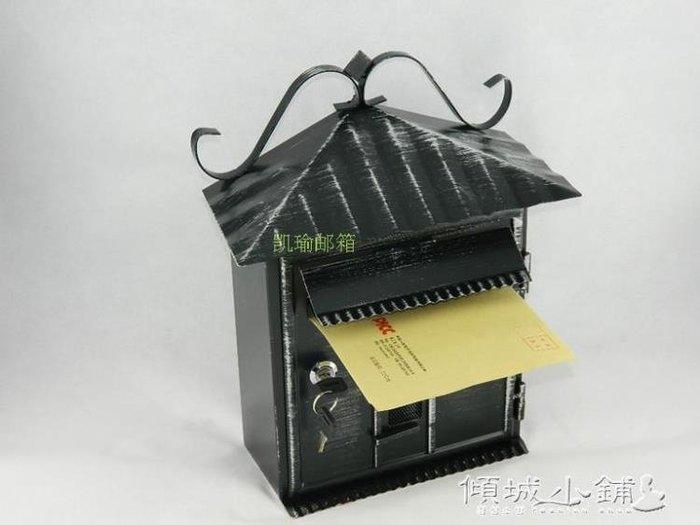 信箱郵筒 小型家用鐵質帶鎖復古信箱意見箱投訴箱信報箱室外防水掛墻igo