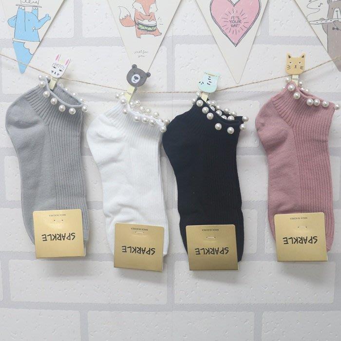 【高弟街百貨】珍珠襪子 韓國襪子 素色短襪 船型襪 時尚襪子 韓國流行手工釘珠襪 珍珠女生襪子 棉襪 手工襪子 襪子穿搭