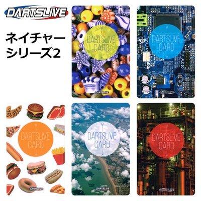 ☆現貨☆ DARTSLIVE會員卡,DARTSLIVE CARD 卡片 電子飛鏢卡[多款可選] 日本空運抵台 322