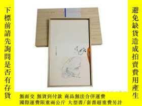 簡書堡八大山人箋譜(木盒精裝)奇摩17523 [清]朱耷  著 商務印書館 ISBN:9787100154987 出版2