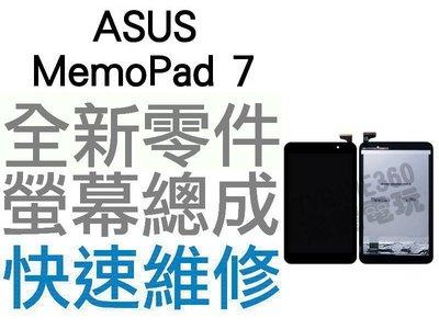 ASUS MemoPad 7 K013...
