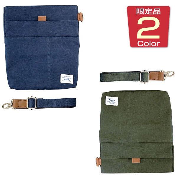 ◎Life Sense◎【BUNGU APRON BAG】日本多功能工作包 腰包 斜背包 文具袋 仕事包 附背帶
