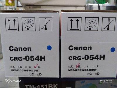 CANON 佳能 相容 碳粉匣 CRG-054H Y 藍/紅/黃色 高容量 適用: MF642Cdw/MF644Cdw