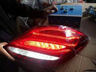 賓士c级15-18年 w205LED尾燈 升级 改装