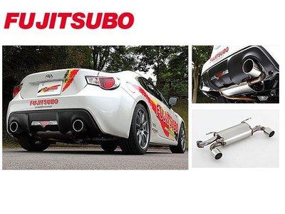 日本 Fujitsubo Authorize S 藤壺 排氣管 尾段 Toyota 86 / Subaru BRZ 專用
