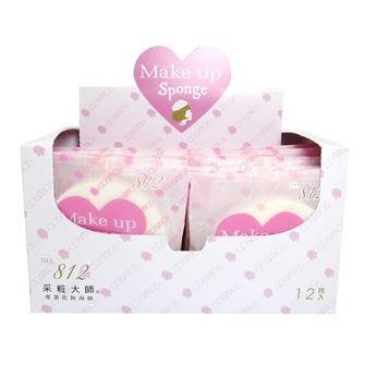 采粧大師 COSMOS NR No.812 專業化妝海綿粉撲盒裝12入 永和三美人新包裝