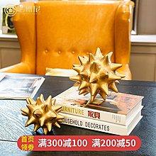 〖洋碼頭〗歐式簡約美式樹脂海膽小擺件樣板房創意裝飾品客廳小孩房裝飾品 jwn419