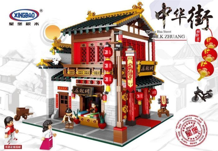 ☆ 恩祐小舖-正版 星堡 積木 01001 中華街景 之 緞綢庄 作者正版授權商品 /相容相容【Lego系列】