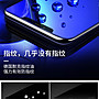 3D曲面滿版鋼化玻璃貼全膠 三星Note8/Note9/Note10/Note10+/Note10E
