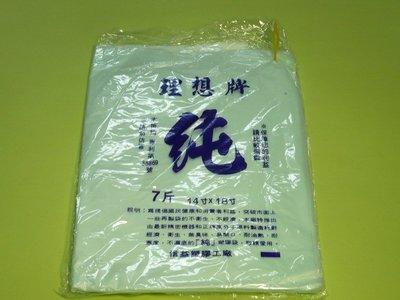 【保隆PLonline】 台灣製造 品質保證 理想牌 7斤 清潔袋 垃圾袋