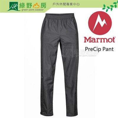 綠野山房》Marmot 美國 男款 PreCip 防水 透氣 雨褲 風雨褲 登山 外出 深灰 41240-1440