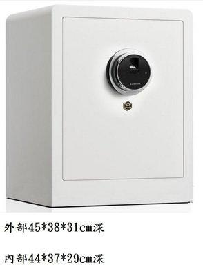 白-45CM指紋保險箱-中型/收納櫃/保險櫃/密碼鎖/金庫指紋