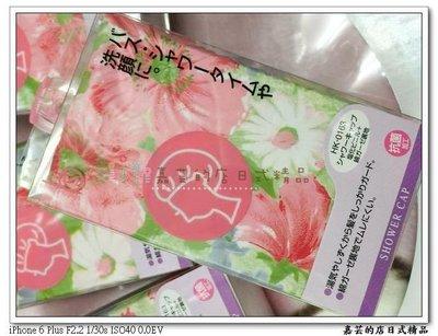 嘉芸的店 日本製 日本進口 貝印 花朵...
