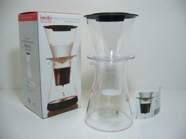 【88商鋪】日本 iwaki 冰滴咖啡壺(K8644-CL) 咖啡壺/滴漏壺/玻璃壺/小冰滴 岩城冰滴壺