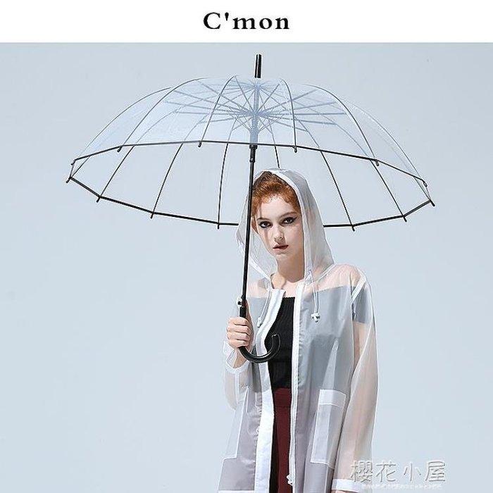 Cmon加厚透明雨傘女日系小清新個性情侶學生創意男晴雨傘長柄自動